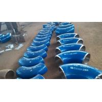 Quality 90 Degree Alloy Steel Tube Elbows ASTM / ASME A234 WP91 With Blue Painting for sale