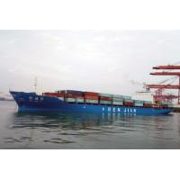 Buy Professional International Shipping Services Sea Freight Transport China To Norway Portugal at wholesale prices