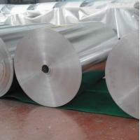 Quality 8079 Aluminum Strip-the best 8079 Aluminum Strip manufacture in China for sale