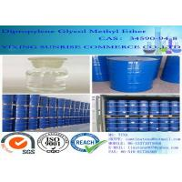 China C7H16O3 Dipropylene Glycol Methyl Ether CAS 34590-94-8 With Water Miscible on sale