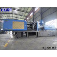 China Servo Motor Energy Saving Injection Molding Machine For ABS Products on sale