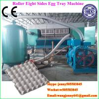 Quality Paper forming egg tray machinery from Longkou City-Whatsapp:0086-15153504975 for sale