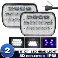 Quality Low High 5x7 Led Projector Headlights Auto Brighter Replace OEM Service for sale