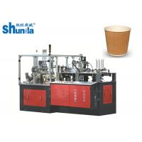 Quality Double Sides PE Paper Cup Sleeve Machine For Cold and hot Drink for sale