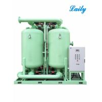 Quality Running Smoothly Heatless Desiccant Compressed Air Dryer Less Gas Consumption for sale