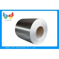Quality Anti Corrosion Vacuum Metallized Paper Wine Packaging Laminated Paper for sale