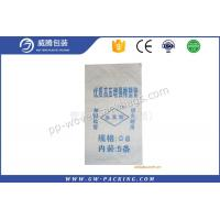 Buy Waterproof PP Woven Sack Bags Single Stitched Breathable For Packing Melon Seeds at wholesale prices