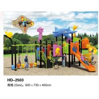 Quality China Plastic Childen Outdoor or Indoor Playground Equipment with Slide and Climbing TUV CE for sale
