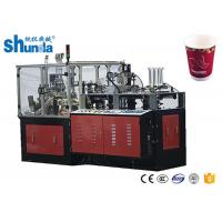 Quality High Speed 100 cups per minute Automatic Double Wall Paper Cup Making Machine For Coffee Cups for sale