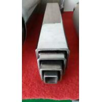 Quality TP312 Seamless Stainless Square Steel Pipe With Shining Surface for sale