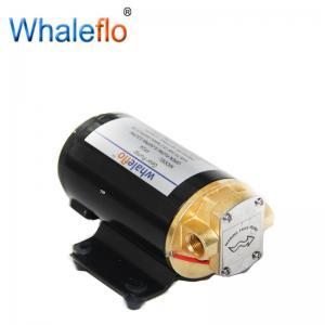 Quality 12V 24V DC Oil Diesel Transfer Gear Pump for sale