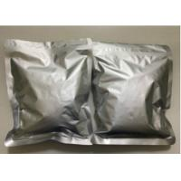 Quality Antimicrobials Ciprofloxacin Lactate 99%Min Hcl Injection Powder Active Pharmaceutical Ingredient Cas: 97867-33-9 for sale
