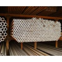 Quality Carbon Steel Seamless Boiler Tubes , Beveled Ends Boiler Water Tube 1'' Size for sale