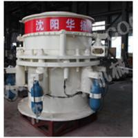 Buy cheap HP CONE CRUSHER from Wholesalers