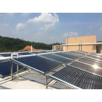 Buy cheap Solar Engineering with 47*1500MM / 58*1800MM specification for hotel/school from wholesalers