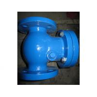 Quality Swing Type Check Valve for sale