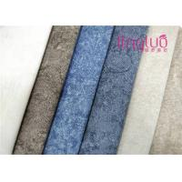 China Muti Color Professional Flocked Velvet Fabric Unique Style Seat Cushion Fabric on sale