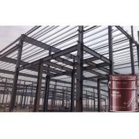 Quality Super Thin Exterior Water Based Latex Paint  Fire Protection For Metal Steel for sale