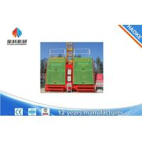 Quality Double Cage Painted Construction Material Hoist Lifting Speed 23.5m / Min for sale