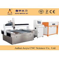 Quality 420Mpa CNC Glass Abrasive Water Jet Machining / Water Jet Cutting Equipment for sale