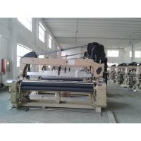 Buy water jet loom at wholesale prices
