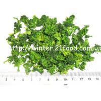 Quality dried broccoli 001 for sale