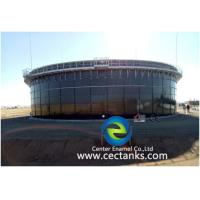 GLS / GFS Agricultural Water Storage Tanks More Than 20000 Cubic