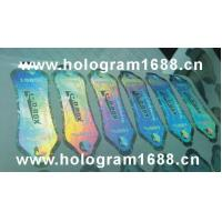 Quality 2D holograpic label for sale