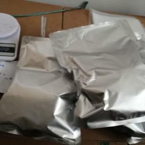 Quality CAS 1405-10-3 99% Pure Aquaculture Medicine Neomycin Sulfate Soluble Powder for sale