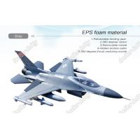 Quality Super F-16 ready to fly RC EDF Jet for sale