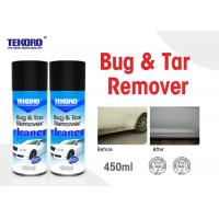 Quality Efficient Bug & Tar Remover , Automotive Spray Cleaner For Cleaning Bird Droppings for sale