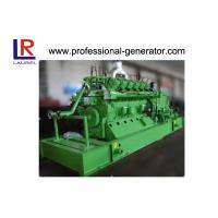 Quality Forced Water Cooling Industrial Natural Gas Generator 500kva 50hz for sale