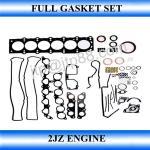 Quality 2JZ Engine Repair Kit / Full Gasket Set for Excavator OEM 04111-46065 for sale
