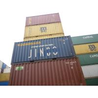 Quality used shipping containers for sale for sale