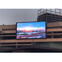 China Front Service P10 Outdoor Advertising LED Display High Brightness DIP346 IP65 on sale