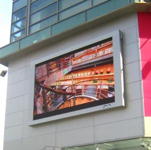 China Silan / Taiwan RGB 6000 nits P16 led dot matrix display screen on sale