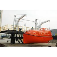 Quality Factory price free fall life boat with good quality for sale