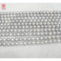 Quality 9-10mm Grey Color Round Freshwater Pearl Strand (ES185) for sale