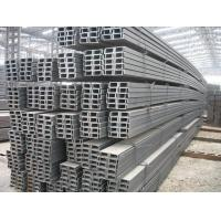 China High Strength Steel U Channel High Weight Bearing Eco - friendly on sale