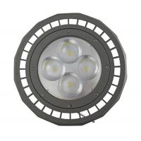 Buy cheap High Brightness Outdoor Led Floodlights GY460TG/TS Led Stadium Flood Light 110W from wholesalers