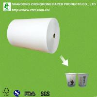 Quality double side PE coated paper for cold paper cup making for sale