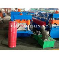 Buy cheap CE Classic Glazed Roof Ridge Capping Glazed Tile Making Machine Rain Gutter from wholesalers