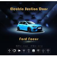 China Ford Focus Aftermarket Car Door Soft Close Electric Suction Door Auto Accessories on sale