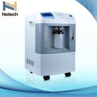 China 3L 5L 10L PSA high purity medical gas testing equipment For hospital on sale