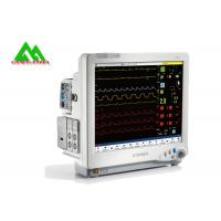 Quality Rechargeable Operating Room Equipment Multiparameter Patient Monitoring System for sale