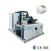Quality Industrial Flake Ice Machine 45.8kw Total Power 10T / Day 18 Months Warranty for sale