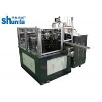 Quality Paper Cup Top Cover Forming Paper Cup Lid Making Machine High Speed Low Noise for sale