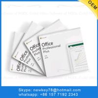Quality 64 Bit Dvd Pack Product Microsoft Office 2019 Pro Plus Key Online Activation for sale
