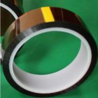 China High Temperature Resistant Insulation Tape, 260 degree on sale on sale