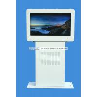 Quality 42inch,46 inch 55inch digital floor standing outdoor LCD advertising player,waterproof LCD player for sale